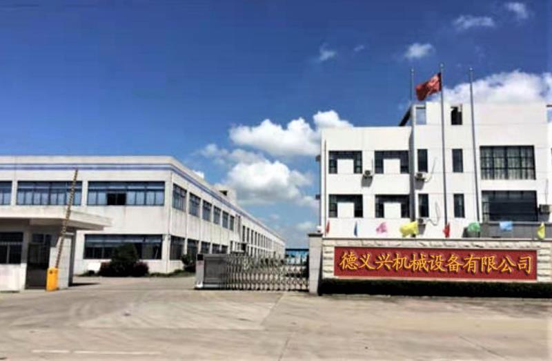 河南德义兴机械设备有限公司